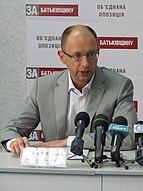 Arseniy Yatsenyuk in 2012 vertically.JPG
