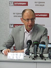Arseniy Yatsenyuk in 2012 vertically.JPG