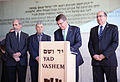 Ash Carter visits Israel, July 2015 150721-D-LN567-174 (19714298629).jpg