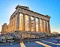 Athens Parthenon Acropolis.jpg