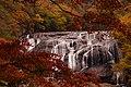 Autumn at Fukuroda falls, Daigo, Ibaraki, Japan; November 2016.jpg