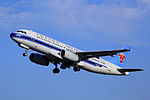 B-2350 - China Southern Airlines - Airbus A320-232 - TAO (11324104116).jpg