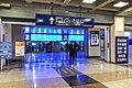BCR Huairou-Miyun Line entrance of Beijing North Railway Station (20201027195642).jpg