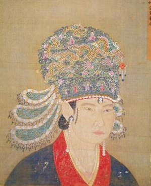 Empress Xiang - Empress Xiang