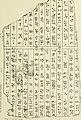 Babylonischen Miscellen (1903) (14793597513).jpg