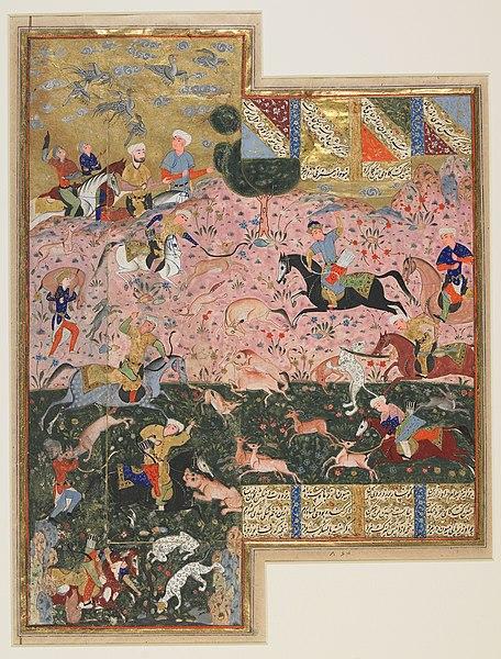 islamic art - image 2