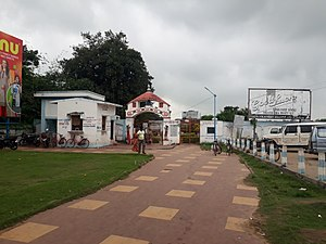 Bakreshwar - Bakreswar Hot spring entrance