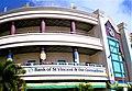 Banco de San Vicente y Granadinas (Kingstown).jpg