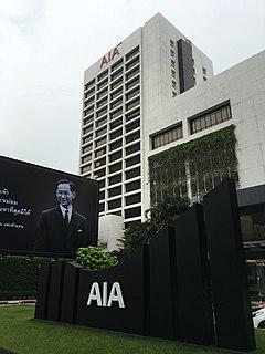 AIA Group Hong Kong insurance and finance company