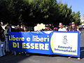 Bari Gay Pride 2003 amnesty.JPG