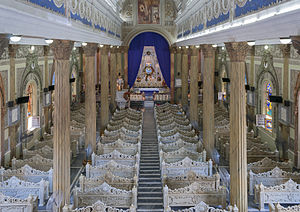 Our Lady of the Rosary of Chiquinquirá - interior view of the Basilica in Maracaibo