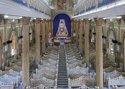 Español: Basílica de nuestra señora de la Chiquinquira