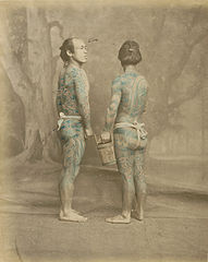 Japanese men in 1870 with Irezumi