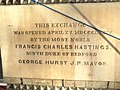BedfordCornExchangeOPenPlaque.JPG