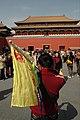 Beijing (116063698).jpg