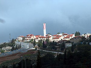 Beit Horon - Image: Beit Horon