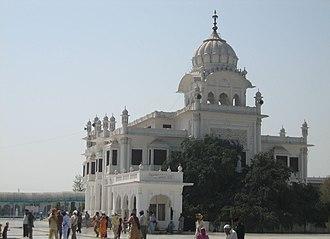 Sultanpur Lodhi - Gurudwara Ber Sahib