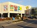 Bernau - Einkaufszentrum (Shopping Centre) - geo.hlipp.de - 29071.jpg