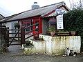 Bethesda farm shop - geograph.org.uk - 530577.jpg