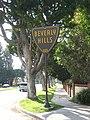 Beverly Hills-Los Angeles-California4388.JPG