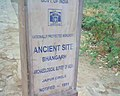 Bhangarh An archaeological discovery of an haunted city 03.jpg