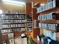 Biblioteca d'Arbúcies, zona DVD.jpg