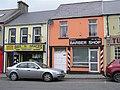 Bibs 'n' Braces - Mackeys Barber Shop - geograph.org.uk - 1335806.jpg