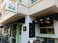 Bioland - organic store - Beirut 03.jpg