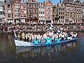 Boat 15 Iran, Canal Parade Amsterdam 2017 foto 5.JPG
