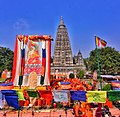 Bodhgaya temple.jpg