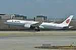 Boeing 787-9 'B-1368' Air China (46622496825).jpg