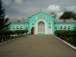 Bolotnoye - Bolotnaya railway station in Bolotnoye