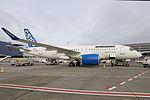 Bombardier CS100 at Brussels Airport (25009655024).jpg