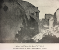 Bombing of Damascus 1925 - 6.png