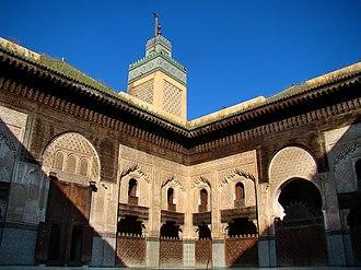 Bou Inania Madrasa - Court and minaret