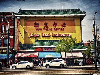 Chinese Canadians in the Greater Toronto Area - Bright Pearl Restaurant in the Hsin Kuang Centre (新光中心, P: Xīnguāng Zhōngxīn) in Toronto