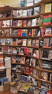 Goan literature