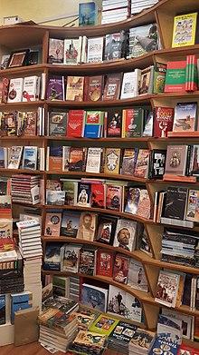 Goan literature - Wikipedia
