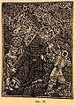 Brockhaus and Efron Encyclopedic Dictionary b18 482-1.jpg