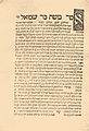 Brockhaus and Efron Jewish Encyclopedia e7 921-0.jpg