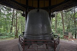 Bronze Bell of Shengji Temple, 2017-09-19 03.jpg