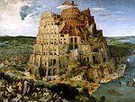La tour de Babel, Bruegel. Illustre un passage de la   Genèse   évoquant une époque où « Toute la terre avait un seul langage et les mêmes mots ».