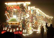 """YÁN HUÓ"" by Masqueraders CC. Burnham on Sea Carnival 2006"