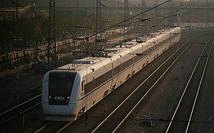 Guangzhou–Shenzhen Railway - CRH1A running on Guangshen Railway