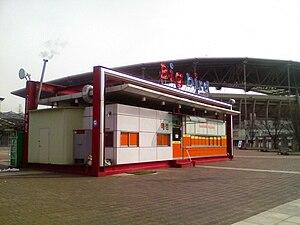 Suwon World Cup Stadium - Image: Cafeteria Bigbird