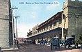 Camaguey - Estacion del tren.jpg