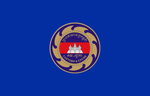 Cambodia Customs Flag.png