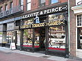 CambridgeMALeavittTobacco24June07.jpg