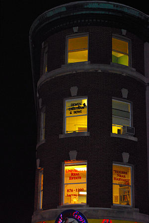 Harvard Square - The offices of Dewey, Cheetham, and Howe, home of the radio show Car Talk
