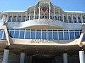 Cartagena - 001 (30437649510).jpg